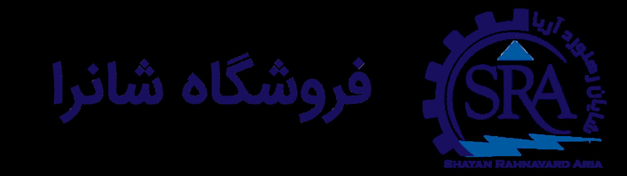 شانرا